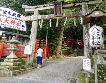 京都で剣豪・宮本武蔵の悟りに出会う。八大神社と一乗寺下り松