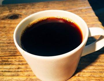 あの有名缶コーヒーを監修したコクの深いコーヒーを味わえる!「猿田彦コーヒー」