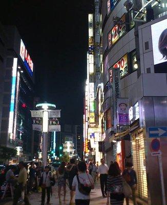 ドン キホーテ (渋谷店)