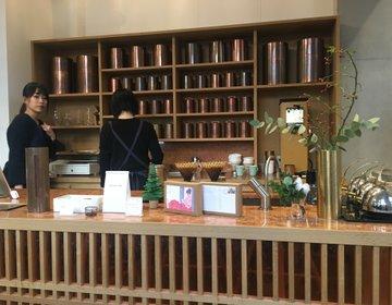 【京都・駅近】あの老舗茶筒専門店がついにお茶カフェをオープン!珠玉の一品をご賞味あれ♩