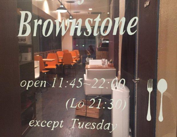 Cafe Brownstone