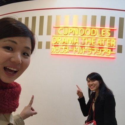カップヌードルミュージアム 大阪池田