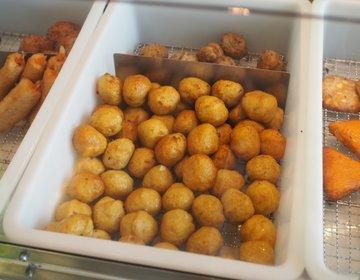 銚子のお土産と言えばコレ!出来立ての「元祖カレーボール」♪をGETしよう!「嘉平屋」さん♡