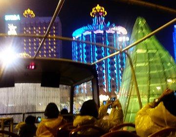マカオ旅初心者におすすめ!オープントップバスで見所を快適に制覇!人気のショーや夜景もばっちり!