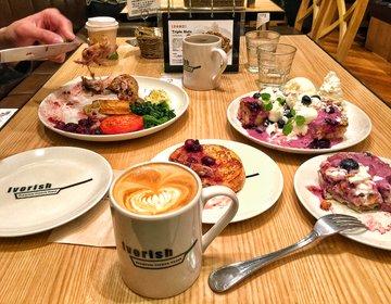 渋谷2,000円以下♡フレンチトースト『アイボリッシュ』インスタ映えする女子会にも人気カフェ
