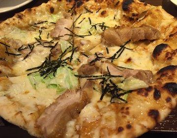 渋谷【コスパ・立地・味】食べログ評価3.5以上本格釜焼き種類豊富ピザALL500円ワンコイン子連れも