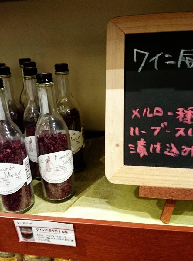 塩屋 横浜店