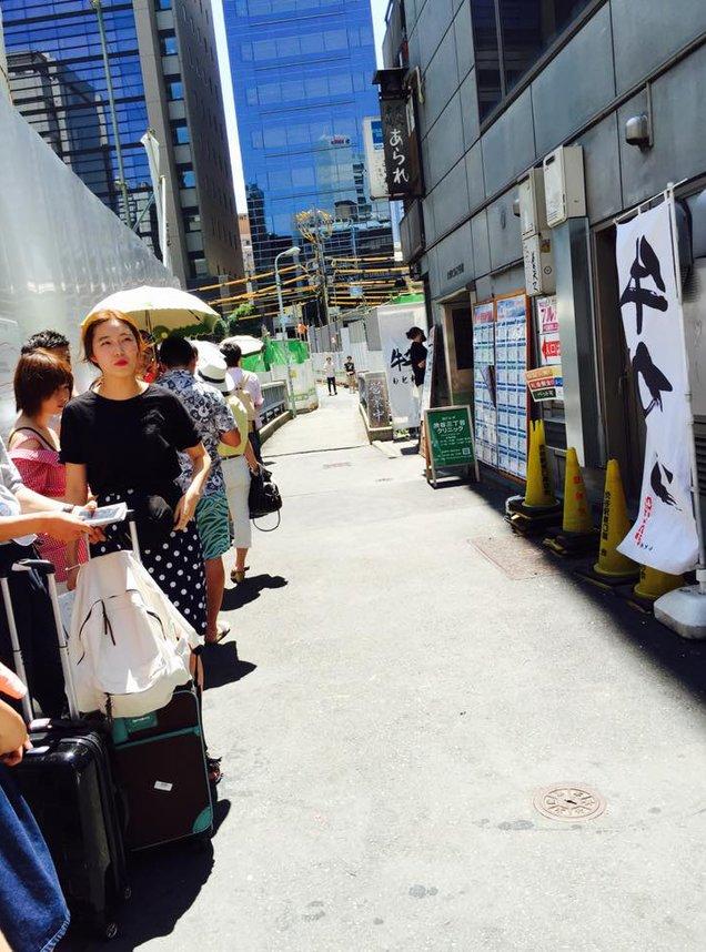 牛かつ もと村 渋谷店