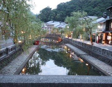 兵庫県・城崎温泉を訪れて、カニや魚介類を味わい、7つの温泉をめぐる