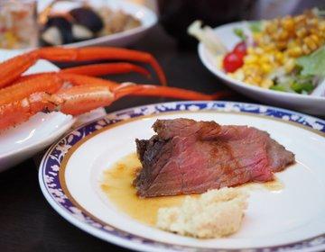 【ゆーきの実食レポ】品川プリンスホテル『HAPUNA』で楽しむディナーブッフェ!