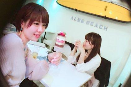 アリービーチ 渋谷公園通り店