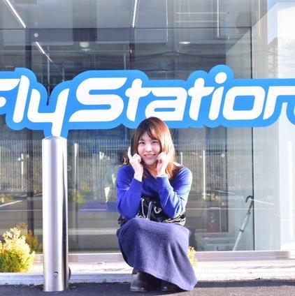 FlyStation Japan(フライステーション)