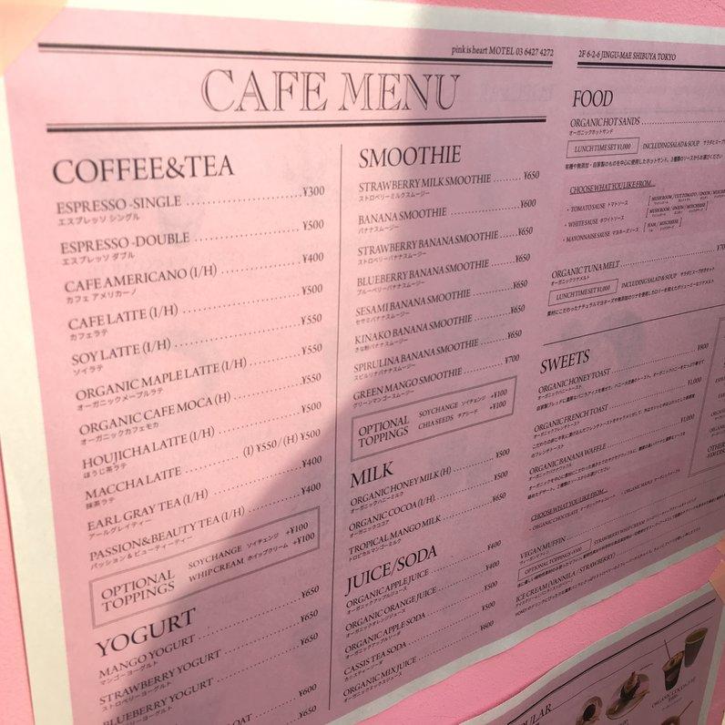 CAFE HONEY MI HONEY