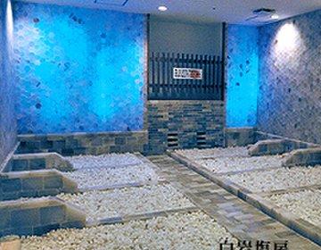 【寒い冬のデートにおすすめ】絶景夜景から温泉・スパで岩盤浴するデートコース!