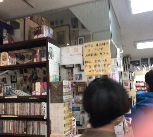 神田澤口書店厳松堂ビル店