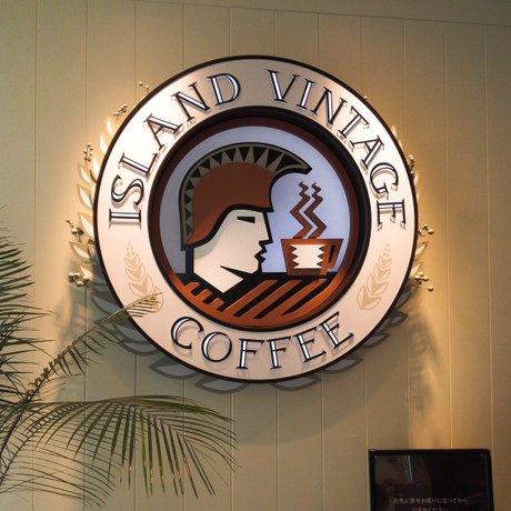 アイランド・ヴィンテージ・コーヒー 表参道店