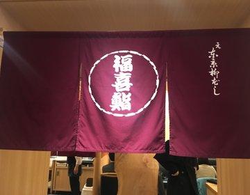 【梅田・寿司】駅近!サクッとランチを済ませたい人へ阪急13階で美味しいお寿司をいただこう!