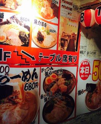 光醤 渋谷店