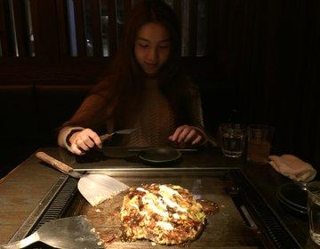 表参道3,000円以下ディナー♡神宮前うまいお好み焼き・もんじゃ・鉄板焼き