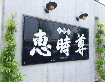 匠珈琲 恵時尊【最高においしいコーヒー×ランチ】~絶対に友達におすすめしたくなってしまう~IN岐阜