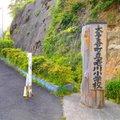 養老渓谷駅 (Yoro-Keikoku Sta.)