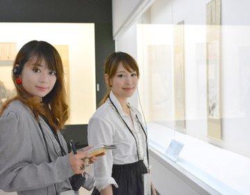 【横浜女子会デート】横浜美術館で日本画とワイン<横山大観編>からMARKISみなとみらいでランチへ
