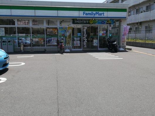 ファミリーマート 荏田西四丁目店