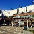 海浜幕張駅 (Kaihimmakuhari Sta.)