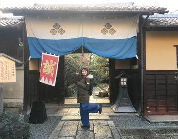 【京都・雨】歴女におすすめ♡ちょっぴりディープな雨の日プラン♡