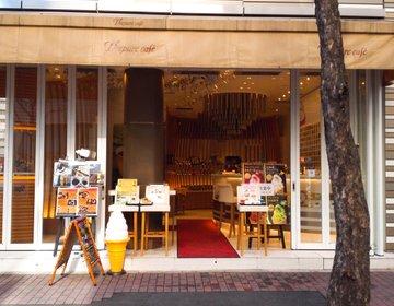 銀座で春に楽しむソフトクリーム「Deepure Cafe」