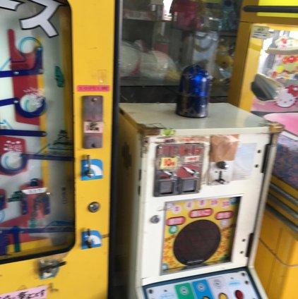 コマヤ玩具店