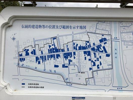 Road station Yu Land Udatsu