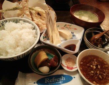 和食を食べたい気分のアナタヘ!【食べログで3.7超えの高評価を誇る】天ぷらが1000円以内!?