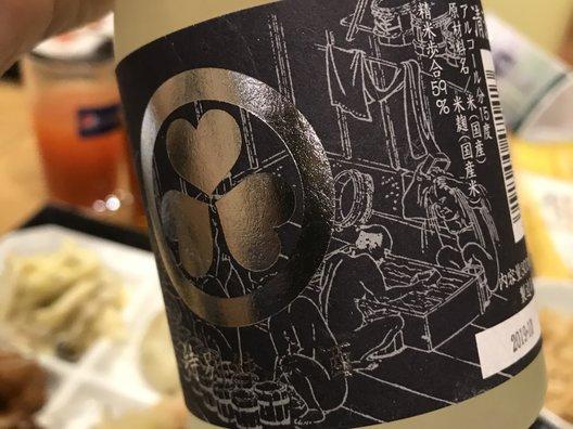 大江戸温泉物語鹿教湯藤館