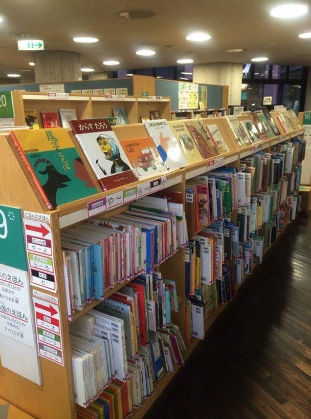 横浜市立中央図書館