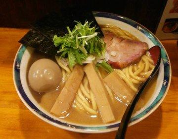 【ラーメン備忘録!】全て食べログ3.5以上!こってり美味しいラーメン3選!