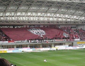 【神戸にいったらサッカー観戦デート】ノエビアスタジアム神戸でヴィッセル神戸を応援しよう!!