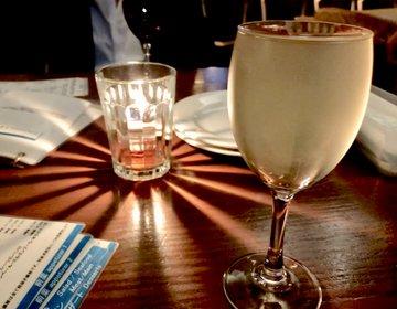 代々木・渋谷でまったりしたい方は奥渋谷にある『トミガヤテラス』お洒落ビストロ。お一人様にもデートにも