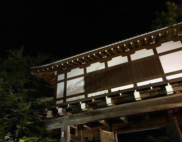【秋田駅周辺】夜を満喫!グルメに、夜景…♡秋田駅周辺でこんなに楽しめた!