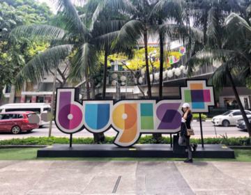 シンガポール旅行♡人気エリアBUGIS(ブギス)でショッピングとカフェ
