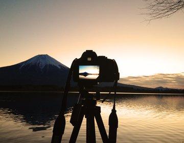 神奈川、山梨ドライブ&プチ登山!今回は富士山を色んな角度から見てみよう!