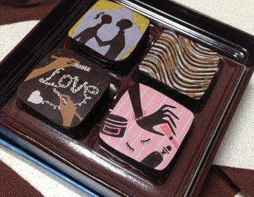 【京都・東京・NYにしかないショコラ専門店】チョコレート好きには夢の世界♡NYにいるような異空間も♡