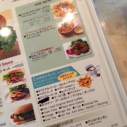 テディーズ ビガー バーガー 表参道店