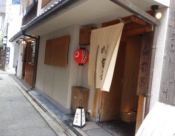 《京都人がおすすめするグルメな半日デート》ミシュラン~スイーツ~テイクアウトまで♪【祇園・河原町】
