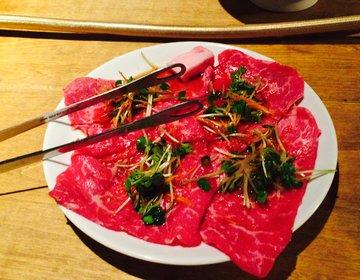 【極上の焼き肉を!】中目黒ナンバー1のオシャレでおいしい焼き肉店ビーフキッチンで楽しむ深夜の肉会!