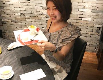 【個室で本格的な中国料理を】特別な日にオススメのヒルトン東京・王朝での中華フルコース。