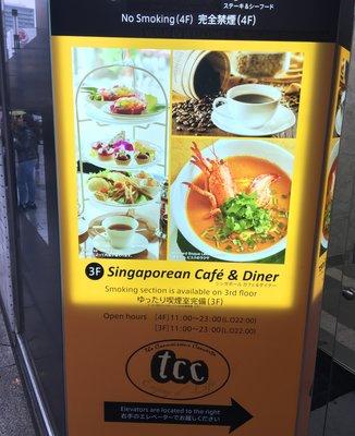 tcc Singaporean Café & Diner