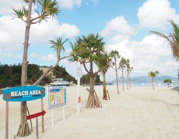 沖縄!喜璃癒志(かりゆし)ビーチリゾートホテルからのプライベートビーチ&マリン・アクティビティ
