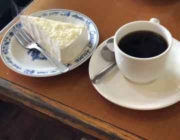 コーヒーとチーズケーキのうまい店!レトロ・大宮おすすすめ喫茶店