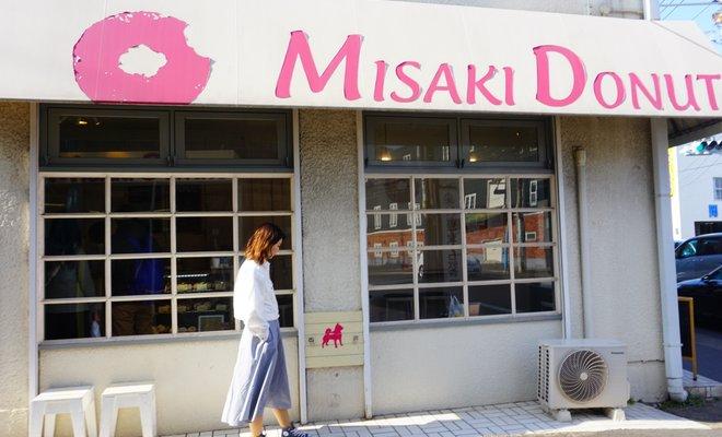 ミサキドーナツ 逗子店